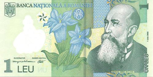 Romania, 2005, 1 Lei, Polymer