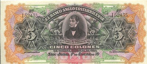 Costa Rica, 1917, 5 Colones