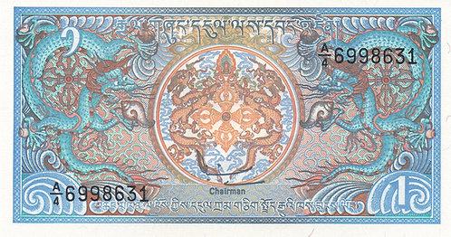 Bhutan, 1986, 1 Ngultrum