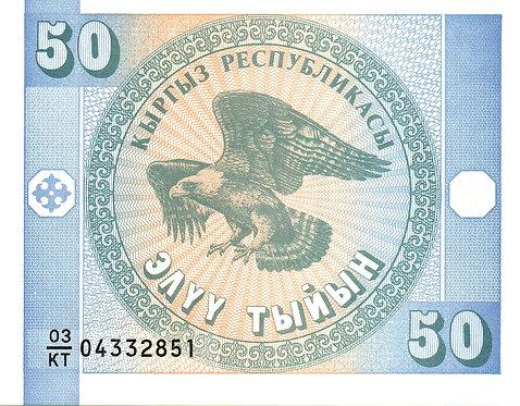 Kyrgyzstan, 1993, 50 Tyiyn