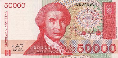 Croatia, 1993, 50,000 Dinara