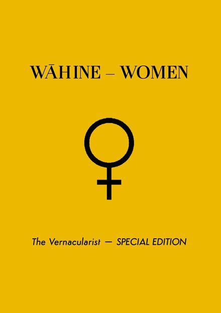 Wāhine-Women