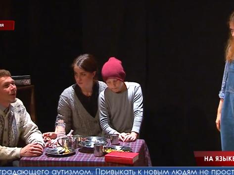 Сюжет в новостях Крым 24