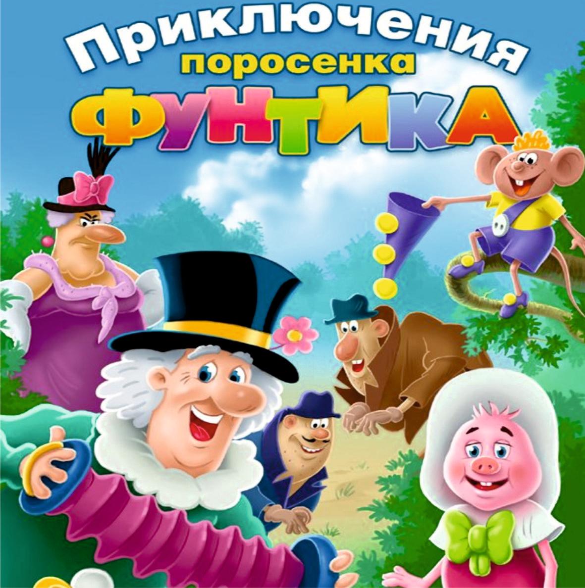 Первомаем, новогодняя открытка фунтик