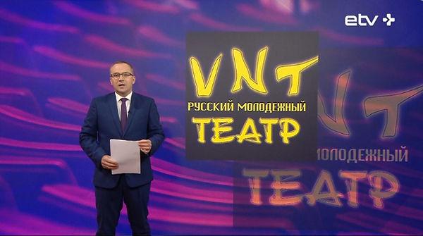 ETV+.jpg