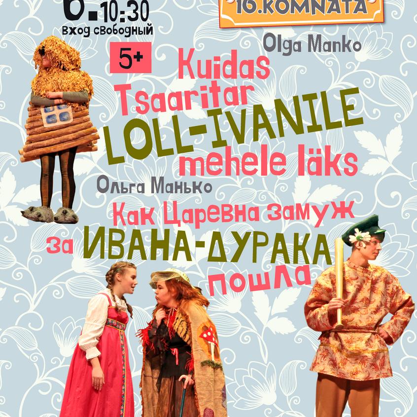 Tsarevna_Linda