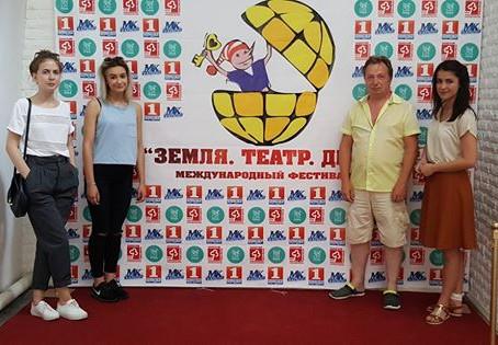 Евпатория. Крым. Россия.