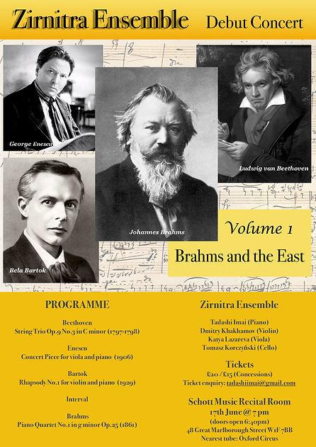 3 Brahms and East.jpg