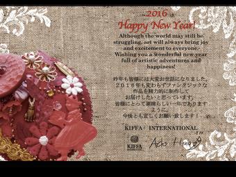 2016年あけましておめでとうございます!