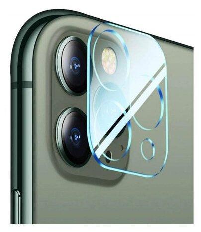 Защитная стекло на заднюю камеру для iPhone 12