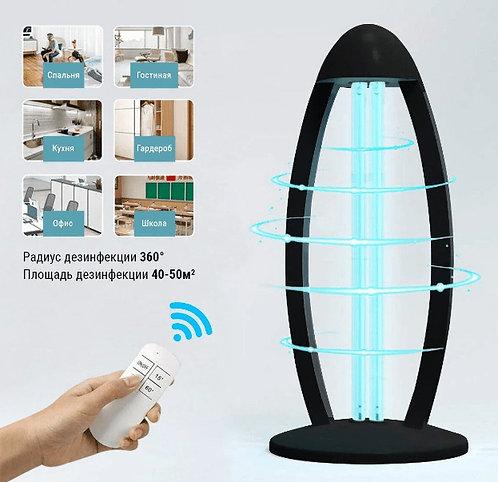 Ультрафиолетовая лампа для дезинфекции с высоким озоном UVC (Black)