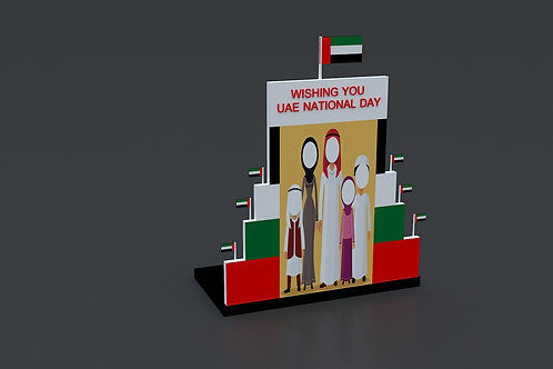 UAE National Day Picture zone  #RF143