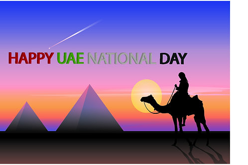 UAE National Day Backdrop #RF142