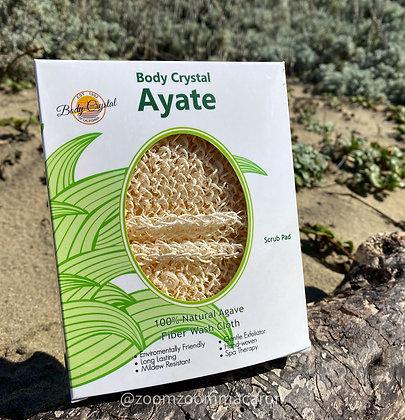 Ayate Square Scrubbing Pad (large)
