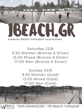 ibeach.gr poster-2.png