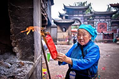 Cérémonie - China
