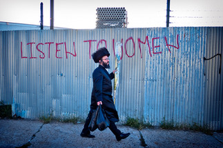 Listen to women- Williamsburg-NY