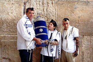 Jerusalem Bar Mitzvah