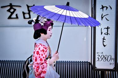 La Geysha au parapluie - Japon