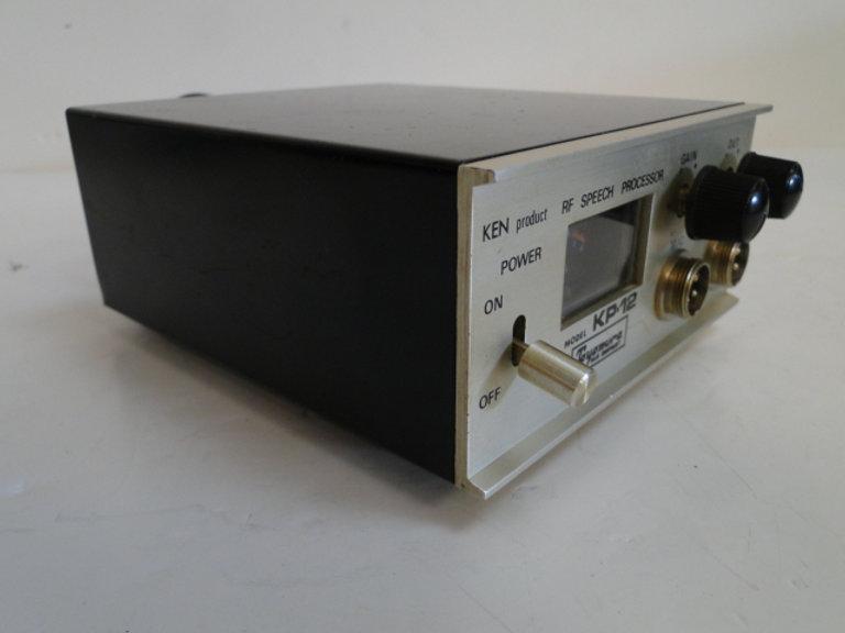 Toyomura RF Speech Processor Model KP-12