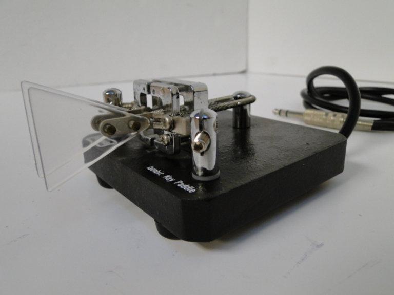 MFJ-564B Iambic Key Paddle