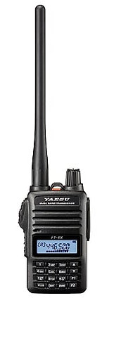 Yaesu FT-4X Ultimate Compact FM Handheld VHF/UHF Dual Band Transceiver