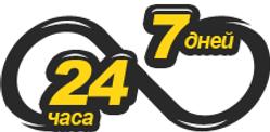эвакуатор ржев 24