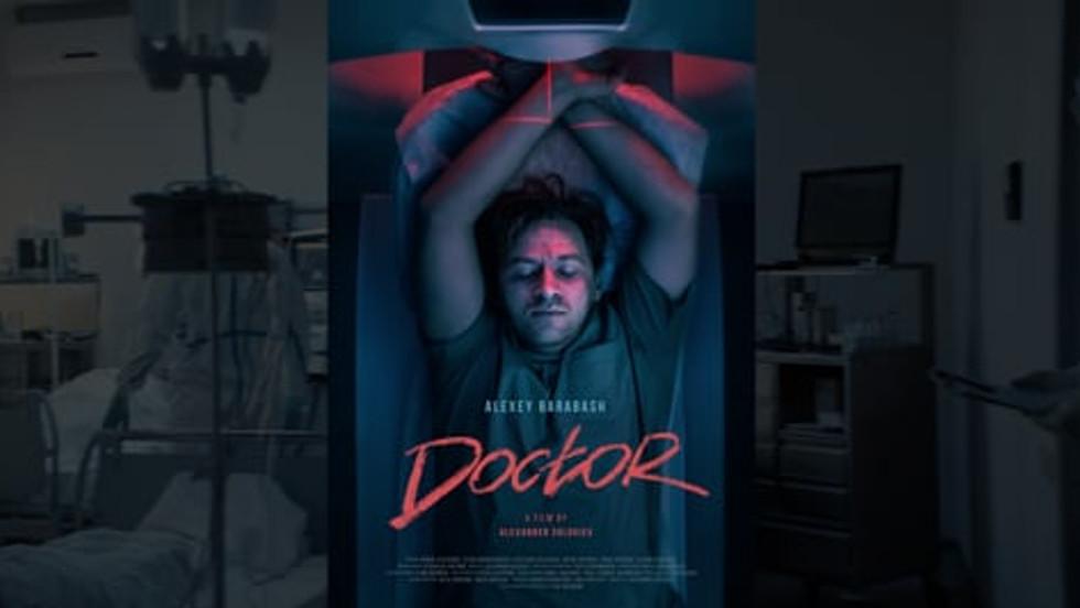 ВРАЧ | DOCTOR (short film)