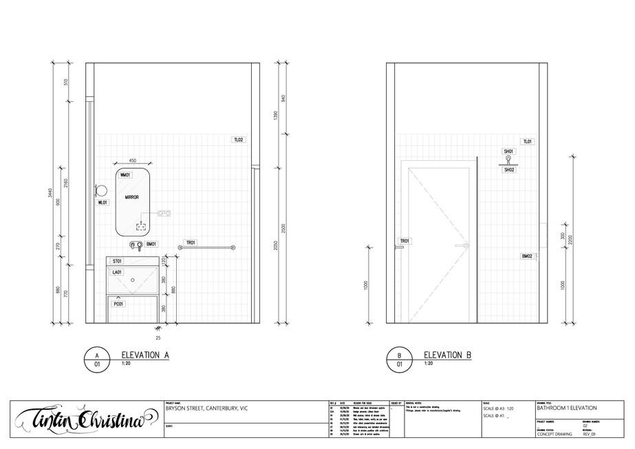 Guest Bathroom Elevation (Design Visualisation)