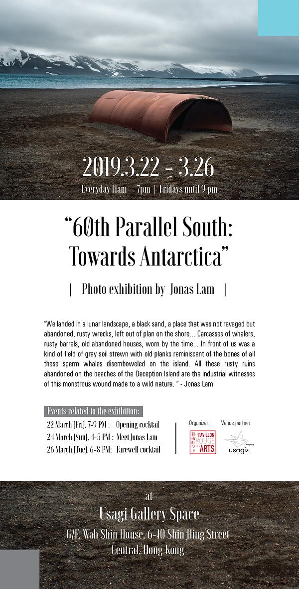 E-invitation _ Photo exhibition by Jonas