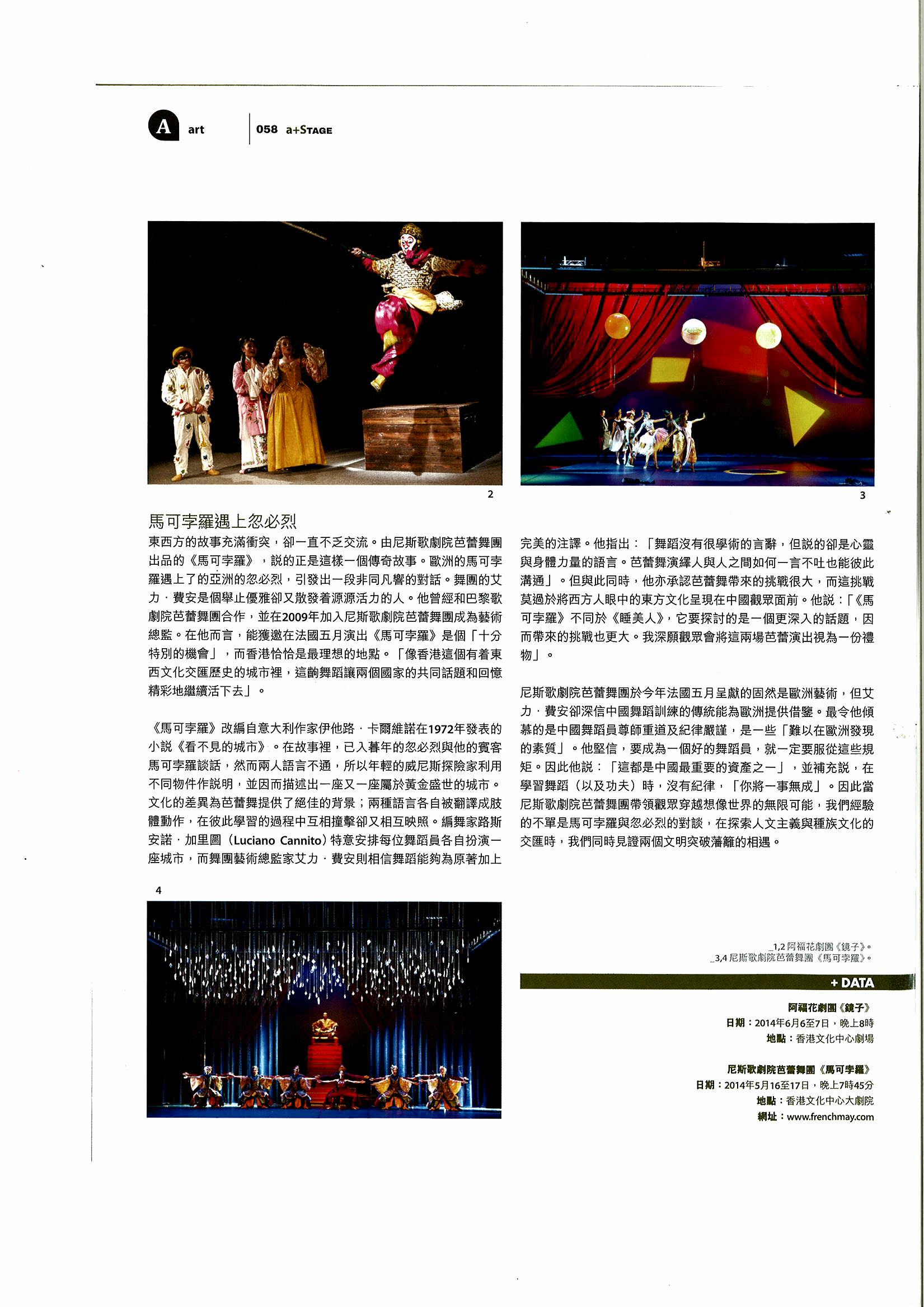 Arts Plus, May 2014 (2)