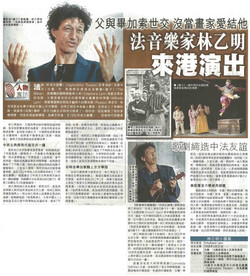 Sing Tao Daily, June2014