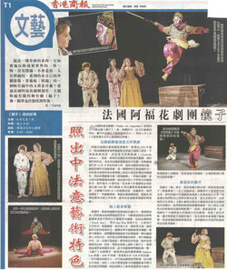 Hong Kong Commercial Daily, Apr 2014