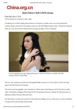 China Daily, April 2014 (1)