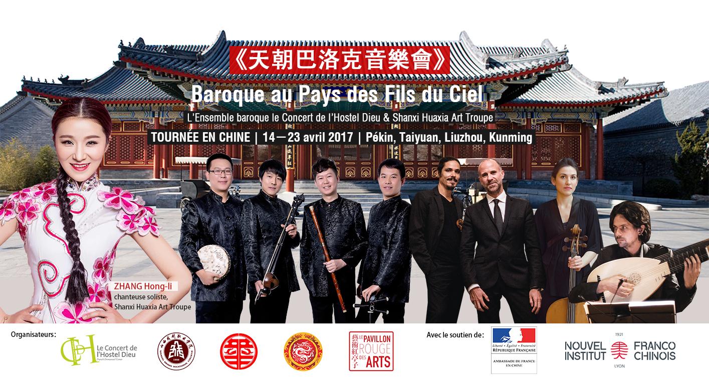 Tournée Chine 2017