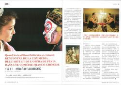 Institut Confucius, septembre 2013