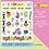 Thumbnail: I LOVE Summer Sticker sheet