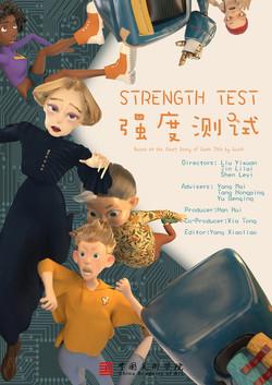Liu Yixuan, Jin Yilai & Shen Leyi::China
