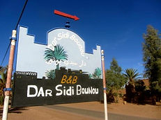 How to find us at Dar Sidi Bounou