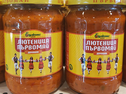 Purvomay Lutenitsa Homemade 540gr