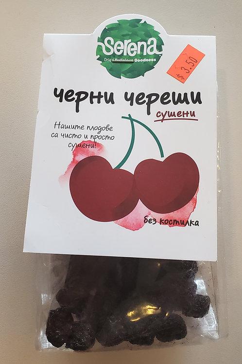Dried Black Cherries