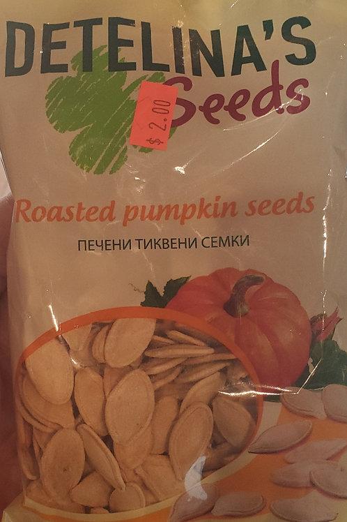 Pumpkin Seeds 100gr