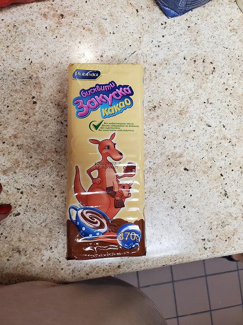 Zakuska cocoa biscuits
