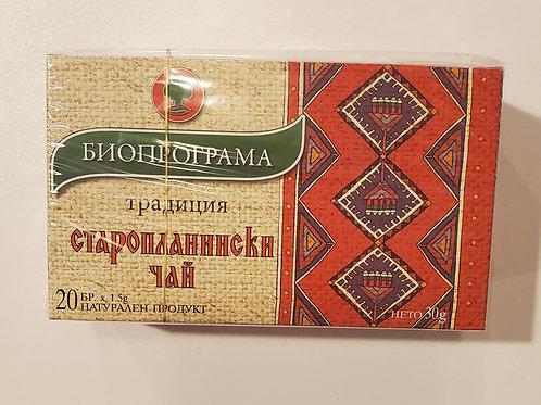 Старопланински Tea Bags 20ct.