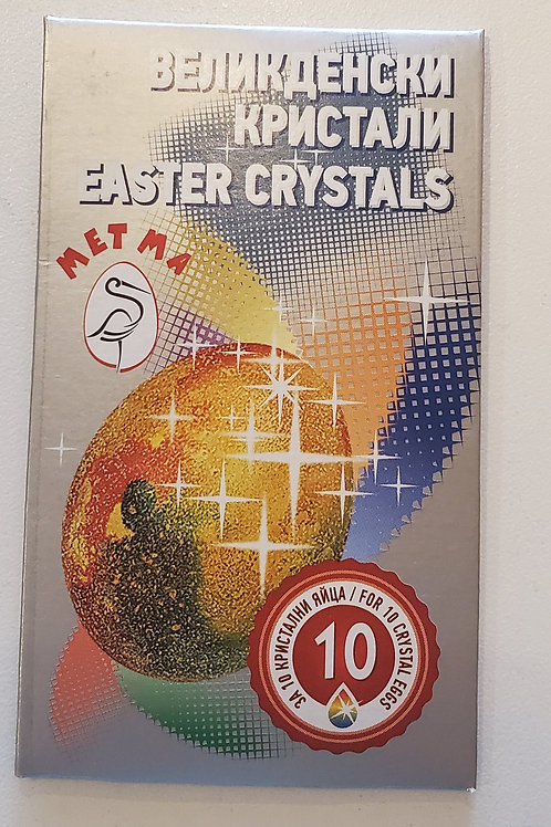 Easter Egg Dye Crystals