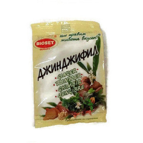 Ground Ginger 10gr Джинджифил **CLEARANCE*