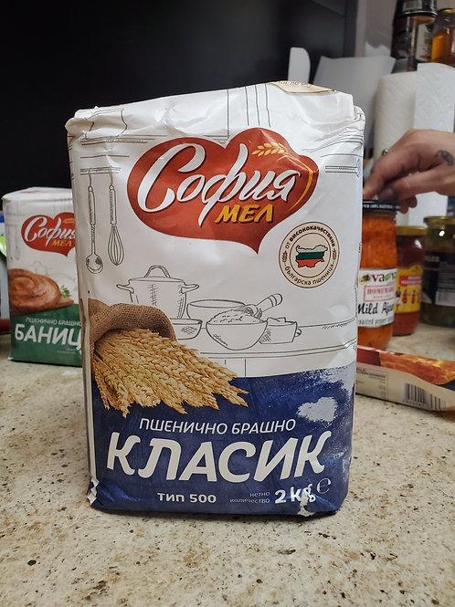 Sofia Mel Classic Flour 2kg