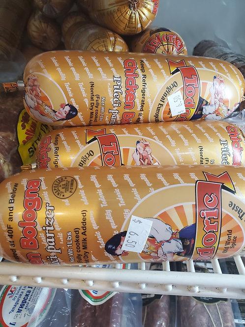 Todoric chicken bologna 1lb
