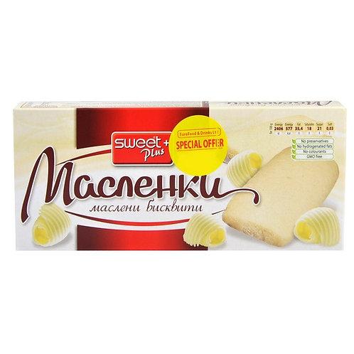 Maslenki Butter Cookies