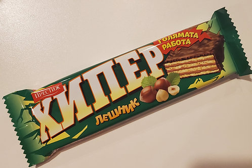 Hyper Wafer Hazelnut